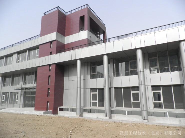 汉玺医疗科技(北京)有限公司