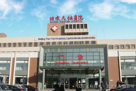 首都医科大学附属北京天坛医院铅防护门