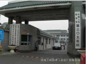 解放军305医院导管室射线防护工程及设备天轨、钢板基座安装