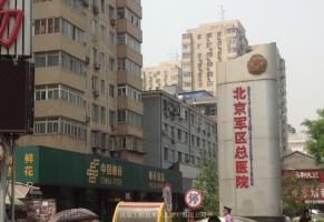 北京市军区总医院自动门工程