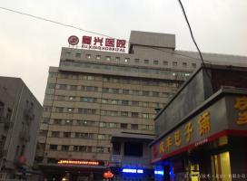 北京市复兴医院手术室医用自动门工程