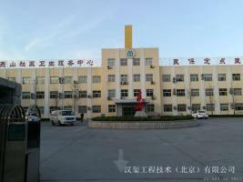 北京燕山医院DR室改造防护工程